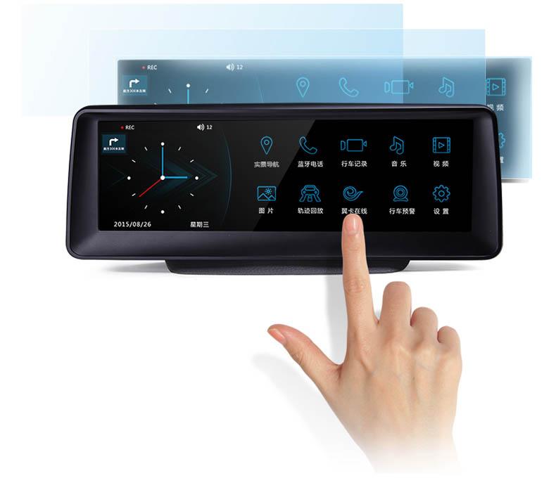 navigatie cu monitor tactil si dvr