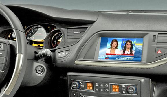 tuner tv auto digital pentru citroen si peugeot
