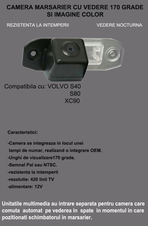 camera_marsarier_auto_dedicata_volvo