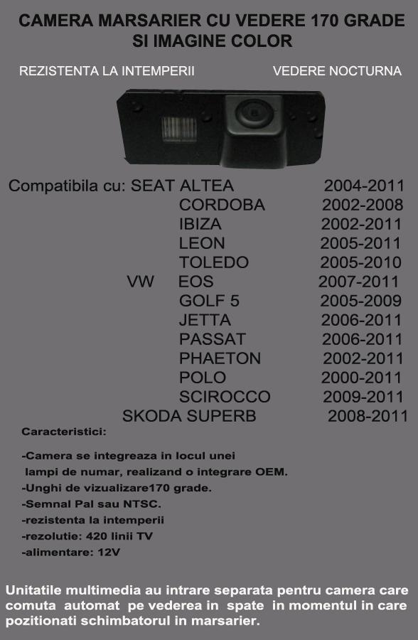 camera_marsarier_auto_dedicata_vw_skoda_seat